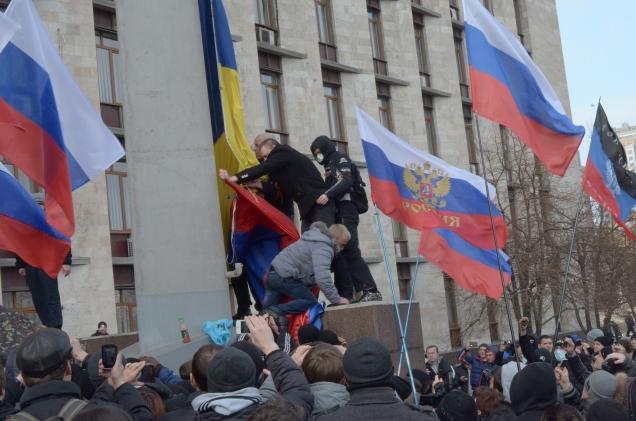 2014-03-01._Митинг_в_Донецке_0015